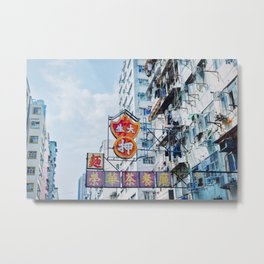 Hongkong Signs XIV Metal Print