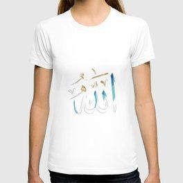 Allah Watercolor Calligraphy T-shirt