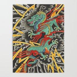 Japanese Dragon Tattoo Art Poster