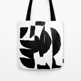 Plants N°1 Tote Bag