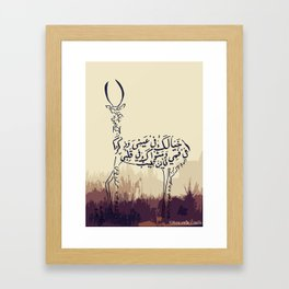 Gazal Love Framed Art Print