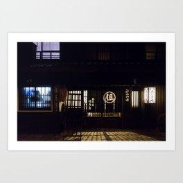 Ryokan in Koyasan Art Print