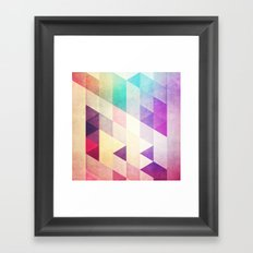 nwws Framed Art Print