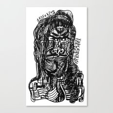20170213 Canvas Print