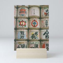 Sake Barrels, Meiji Jingu Mini Art Print