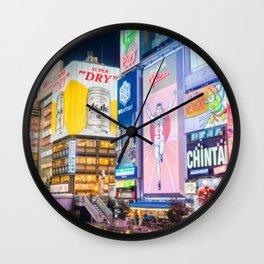 Osaka Wall Clock