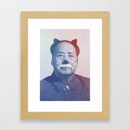 MIAO Framed Art Print
