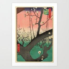 Plum Garden, Kameido by Ando Hiroshige Art Print