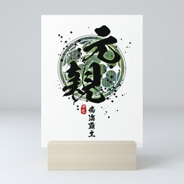 Motochika - Overlord of Southern Sea Mini Art Print