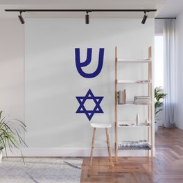 design from a mezuzah 2 Wall Mural