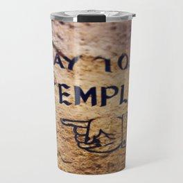 Way to Temple, 2015 Travel Mug