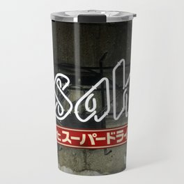 Asahi beer Travel Mug