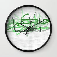 calligraphy Wall Clocks featuring calligraphy by apostrophe