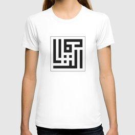 Asmaul Husna - Ar-Razzaaq T-shirt