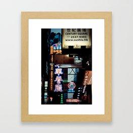 Hong Kong Lights Framed Art Print