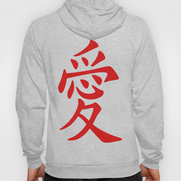Red Ink Chinese Love Tattoo Hoody
