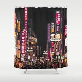 TOKYO CITY III Shower Curtain