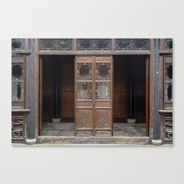 Traditional Entranceway Canvas Print