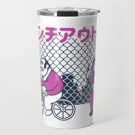 Bicicle Training Travel Mug