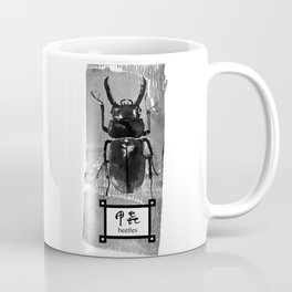 beestles Coffee Mug