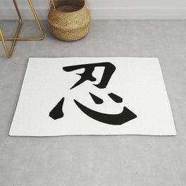 Ninja Symbol Rug