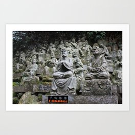 Stone Monks at the Nanzoin Temple Art Print