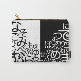 Jasu Sans Carry-All Pouch