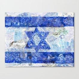 Israeli Flag | judaic blue and white Canvas Print