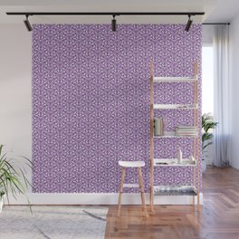 Purple Curves Lavender Floral Purple and White Radial Design Spirit Organic Wall Mural