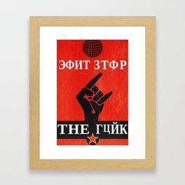 Don't Stop The Funk, Comrades Framed Art Print