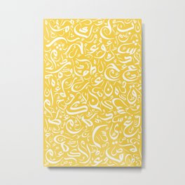 Abstract 017 - Arabic Calligraphy 33 Metal Print