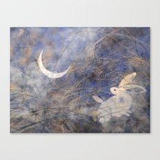 Tsuki-mi Canvas Print