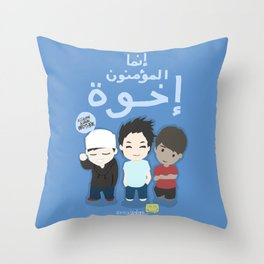 Muslims are Brothers Throw Pillow