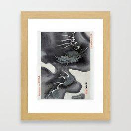 Yoshida Gen'ō Japanese Dragon Framed Art Print