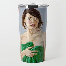 The Green Towel Travel Mug