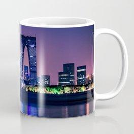 Suzhou, China! Coffee Mug