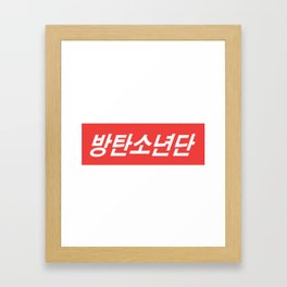 BTS Hangul Bangtan Boys red Framed Art Print