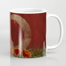 New Beginning Mug