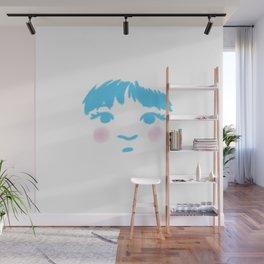 Me Wall Mural