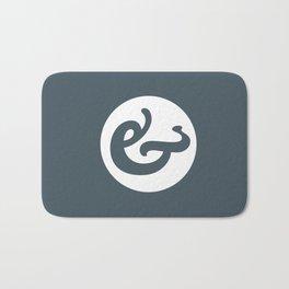 Ampersand Series - #1 Bath Mat