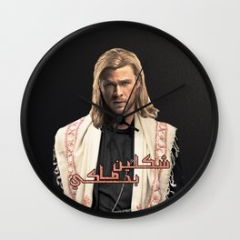 Thor Levant style Wall Clock