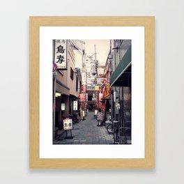 Kobe Roji Framed Art Print