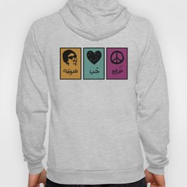 Peace, Love, Sooma! Hoody