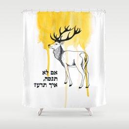 inspiring deer & yellow - hebrew Shower Curtain