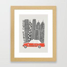 Hong Kong City Framed Art Print