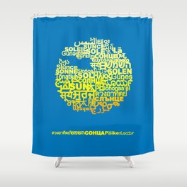 Sun in Different Languages Shower Curtain