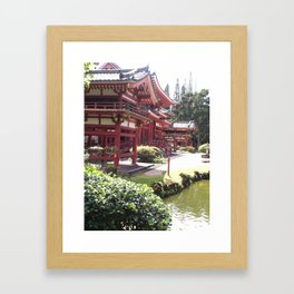 Valley of The Temple - Kaneohe, Hawaii Framed Art Print