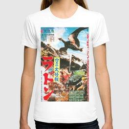 Rodan Flying Monster T-shirt