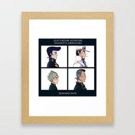 DUWANG DAYS Framed Art Print