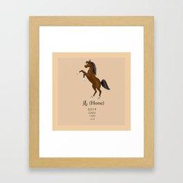 Horse-  Chinese Zodiac Sign Framed Art Print